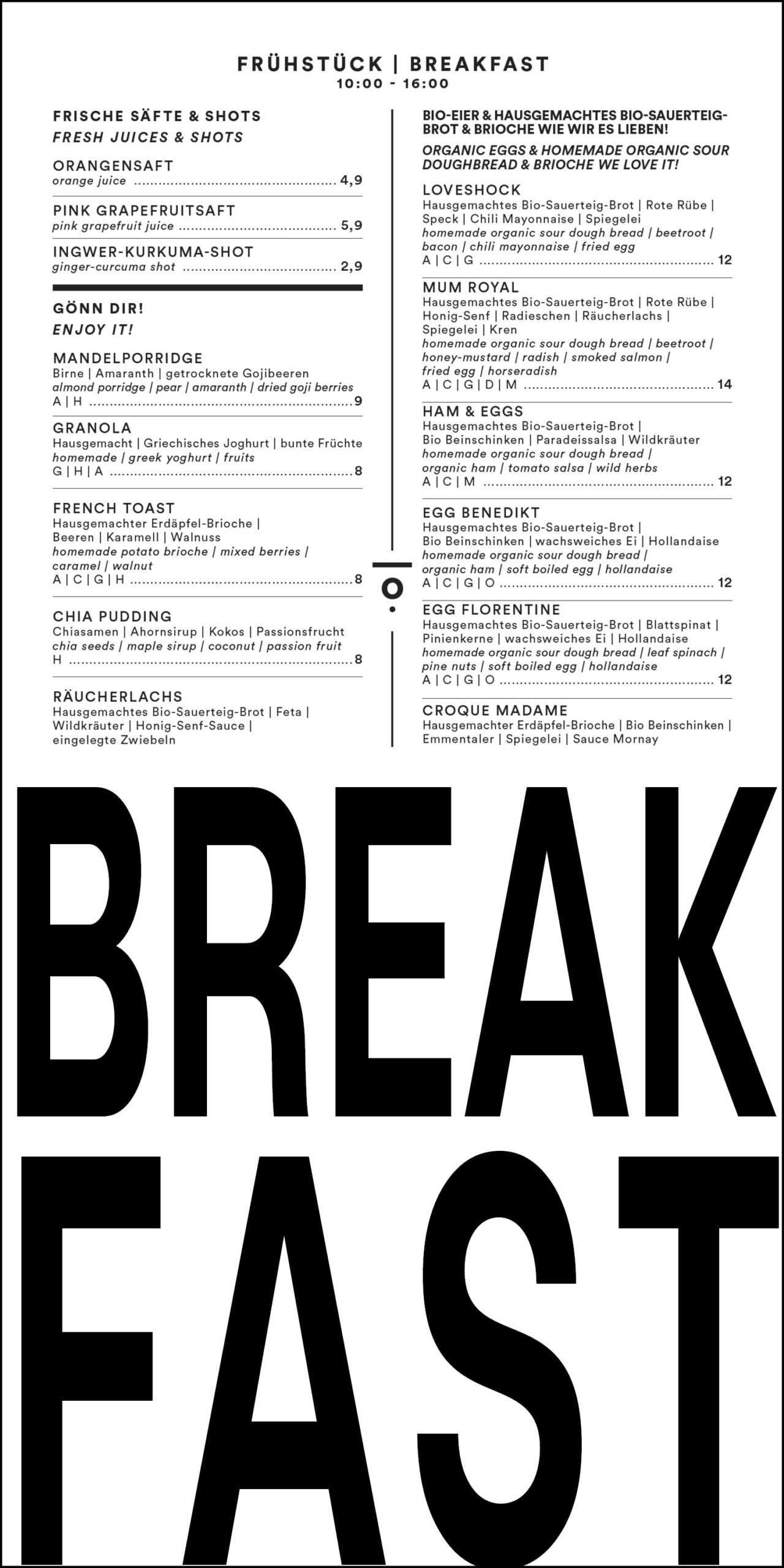 salonplafond-wien-speisekarte-fruehstueck-breakfast-menu-vienna-1010