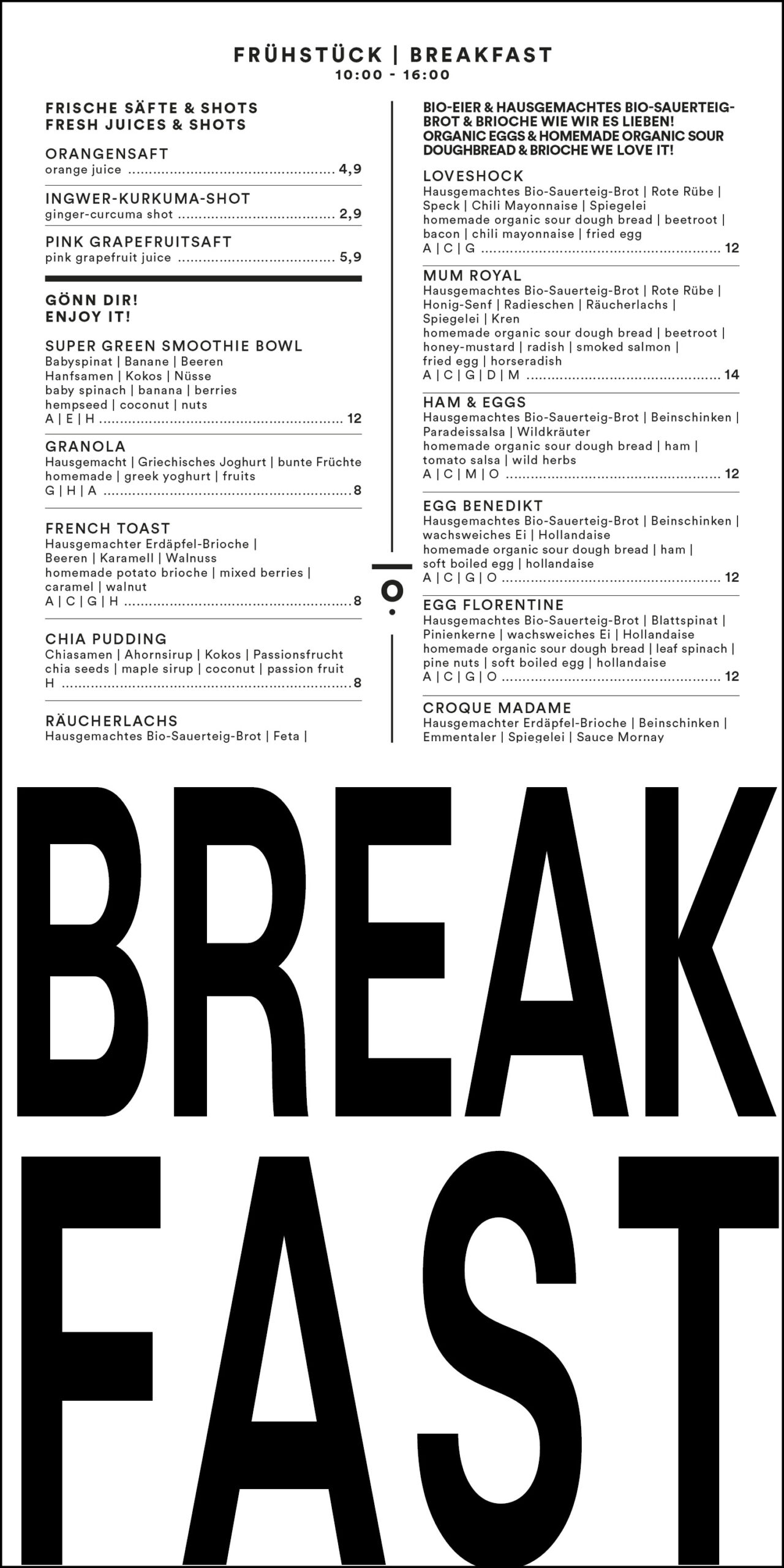 salonplafond-wien-speisekarte-fruehstueck-breakfast-menu-vienna